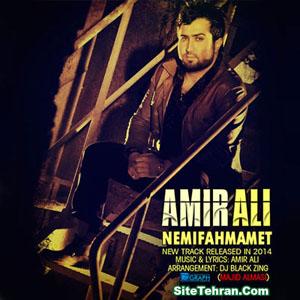 Amir-Ali-jadid-93-sitetehran.com-01