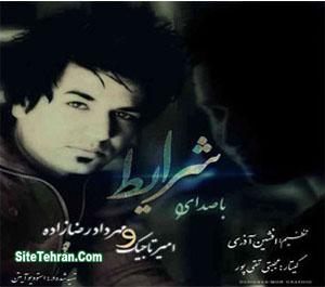 Amir-Tajik-Ft-Mehrdad-RezaZadeh-sitetehran.com-01