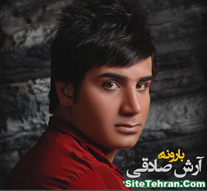 Arash-Sadeghi-sitetehran-com-01