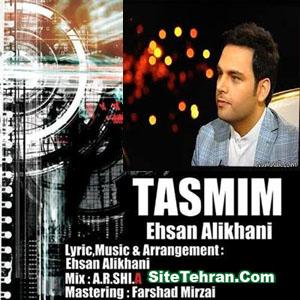Ehsan-Alikhani-sitetehran.com-01