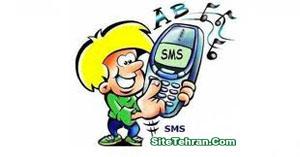 Funny-SMS-sitetehran.com-01