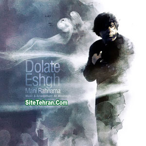 Mani-Rahnama-Dolate-Eshgh-sitetehran.com-01