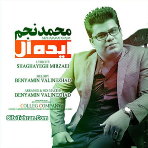 Mohammad-Najm-Ideal-sitetehran.com-01