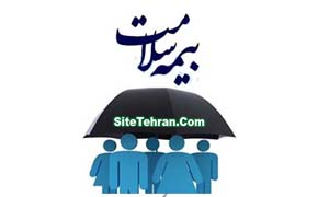 Photos-of-Health-Insurance-sitetehran.com-01