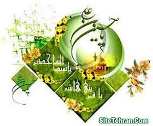 Photos-of-Imam-Hussain-sitetehran.com-01