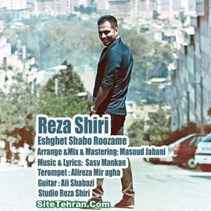 Reza-Shiri-Eshghet-sitetehran.com-01