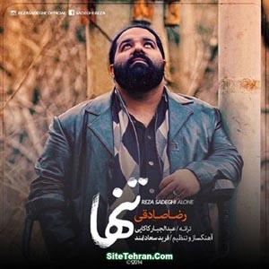 RezaSadeghi-Tanham-www.sitetehran.com-01