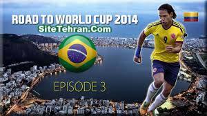 World-Cup-Brazilian-Football-Team-Slogan-sitetehran