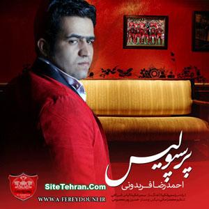 fereydooni-Perspolis-Tehran-sitetehran-com-01