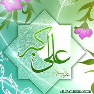Ali-Akbar-sitetehran.com-01