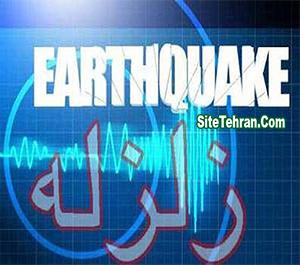 Earthquake-sitetehran-com