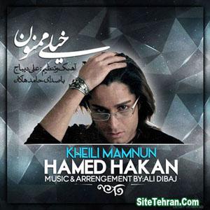 Hamed-Hakan-sitetehran-com-01
