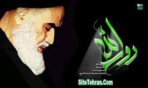 Imam-Khomeini's-demise-sitetehran.com-01