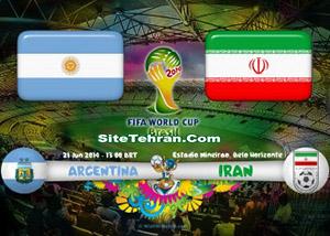 Iran-and-Argentina-sitetehran-com