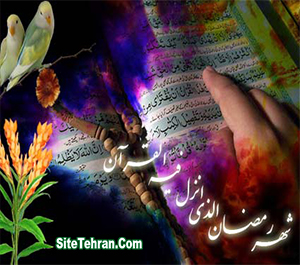 Photos-of-Ramazan-sitetehran-com-02
