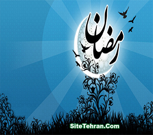 Photos-of-Ramazan-sitetehran-com-03