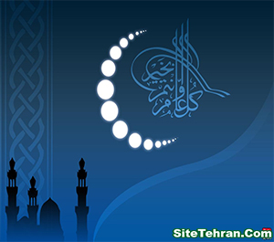 Photos-of-Ramazan-sitetehran-com-05