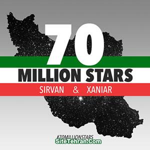 Sirvan-Khosravi-sitetehran-com