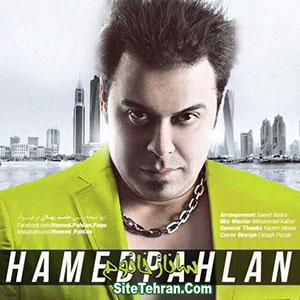 sitetehran-Hamed-Pahlan-Sanaz-Khanoom