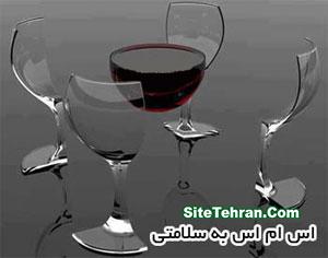 sms-photo-sitetehran-com