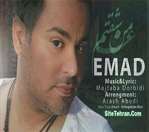 Emad-Asheghetam-man-sitetehran-com