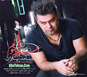 Hamed-Pahlan-Azize-sitetehran-com
