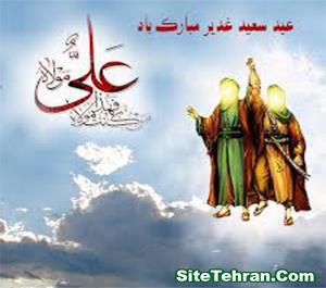 Imam-Ali-sitetehran-com-02