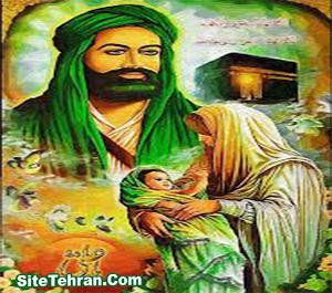 Imam-Ali-sitetehran-com