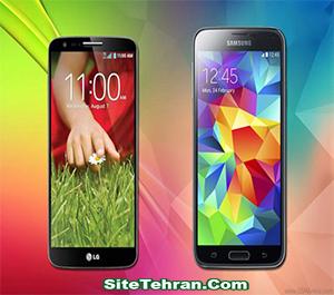 LG-samsung-sitetehran-com