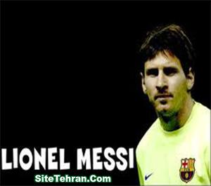 Lionel-Messi-sitetehran-com
