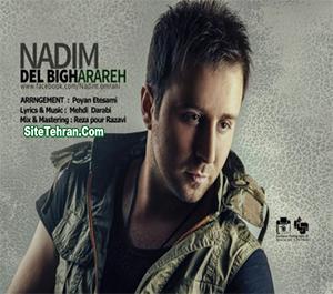 Nadim-Morteza-sitetehran-com-01