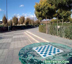 Park-Chess-sitetehran-com-01