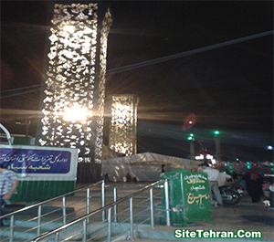 Imam-Hossein-Square-in-Tehran-sitetehran-com-01