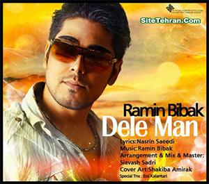 Ramin-Bibak-sitetehran-com