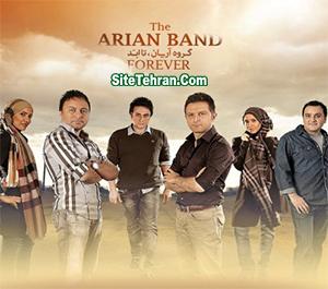 Band-sitetehran-com