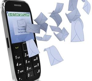 SMS-spam-sitetehran-com