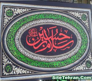Haj-Mahmoud-Karimi-sitetehran-com-01