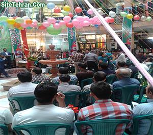 Photos-of-Eid al-Ghadir-sitetehran-com-01