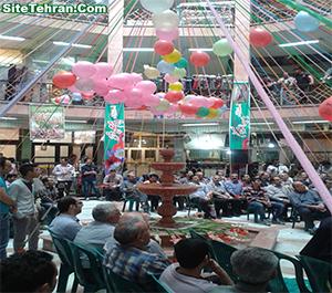 Photos-of-Eid al-Ghadir-sitetehran-com-02