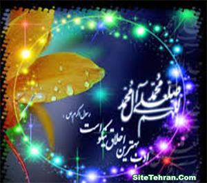Birthday-of-Prophet-Muhammad-sitetehran-com-02