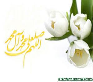 Birthday-of-Prophet-Muhammad-sitetehran-com-03