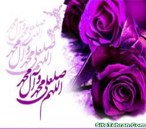 Birthday-of-Prophet-Muhammad-sitetehran-com-04