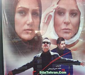 Feature-film-Mastaneh-sitetehran-com-01