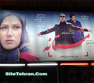 Feature-film-Mastaneh-sitetehran-com