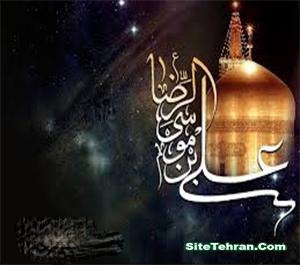 Martyrdom-of-Imam-Reza-sitetehran-com-04