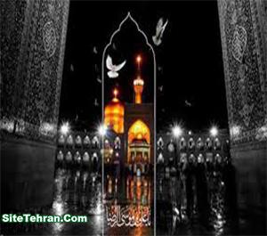Martyrdom-of-Imam-Reza-sitetehran-com-05