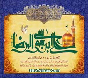 Martyrdom-of-Imam-Reza-sitetehran-com-06