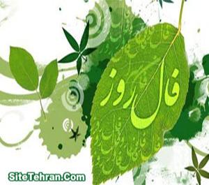 Daily-Horoscope-Tehran-style-sitetehran-com-011