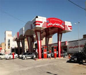 Gasoline-sitetehran-com