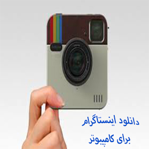 Photo App Instagram